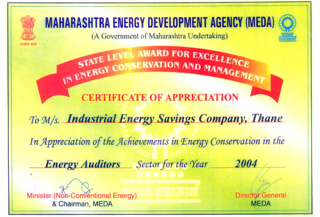 Industrial Energy Saving Audit, Electricity Savings, Training On ...